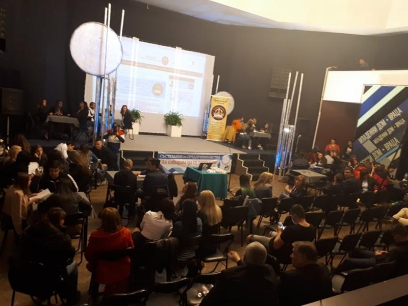 Снимка: ПГТР e големият победител в състезанието по предприемачество Аз избирам да се развивам във Враца