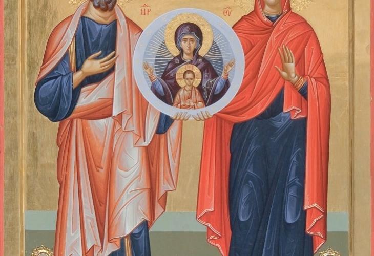 На 9 септември се отдава почит и на богоотците Йоаким