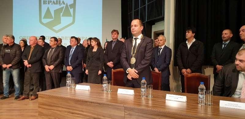 На тържественото си първо заседание новите общински съветници във Враца