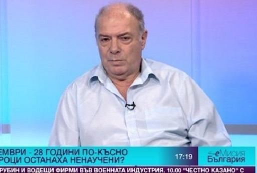 """Пламен Каменов: Делян Пеевски ни открадна """"Блиц"""" със знанието на Бойко Борисов"""