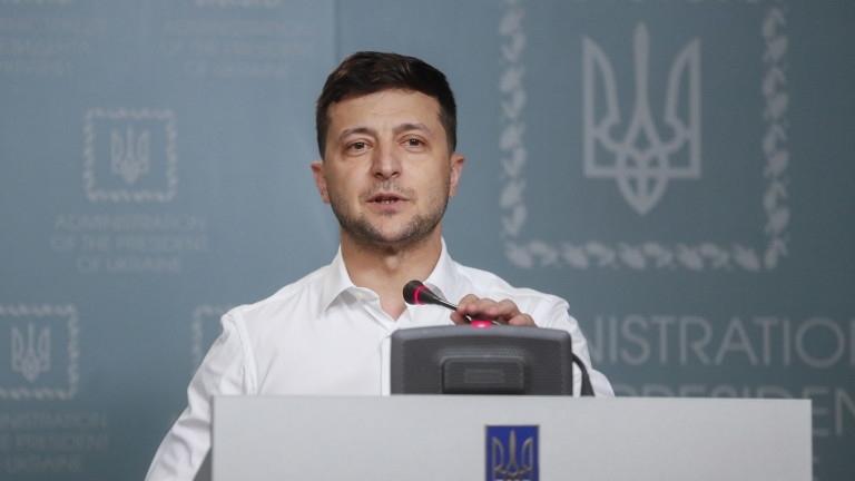 Президентът на Украйна ВолодимирЗеленски ще обсъди стратегия за връщането на
