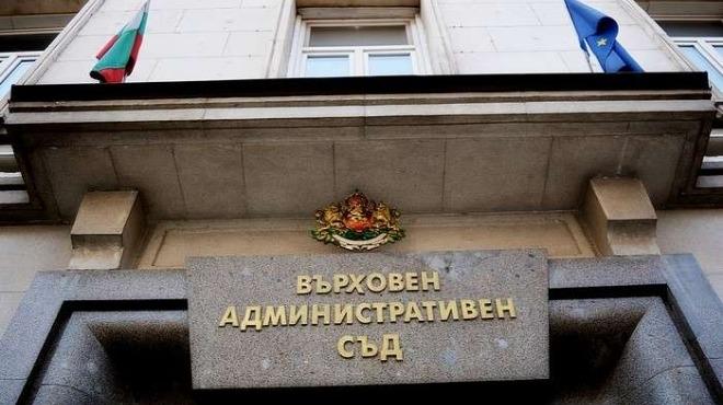 Новият заместник-председател на Върховния административен съд (ВАС) е Милка Панчева,
