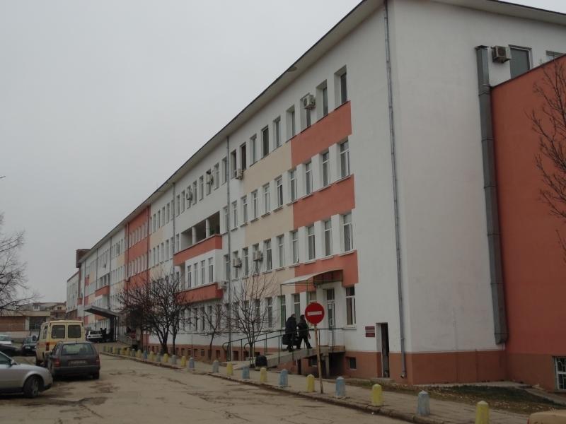 """Врачанската многопрофилна болница за активно лечение """"Христо Ботев"""" е подала"""