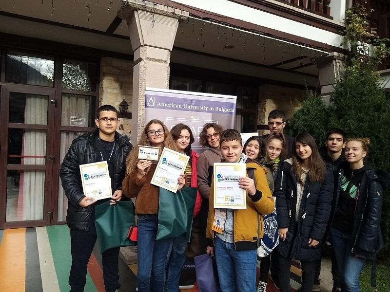 Национално състезание по чужди езици, речеви и комуникативни умения се