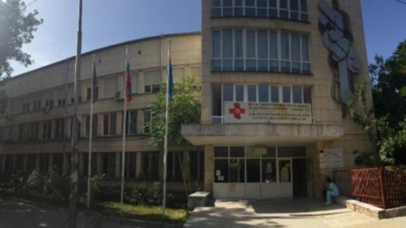 Пета градска болница в София е под карантина заради случаи на COVID-19