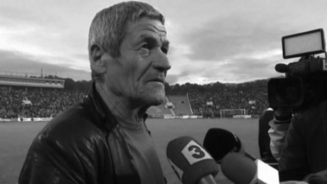 """Напусна ни легендата на """"Ботев"""" Пловдив Динко Дерменджиев-Чико. 77-годишният любимец"""