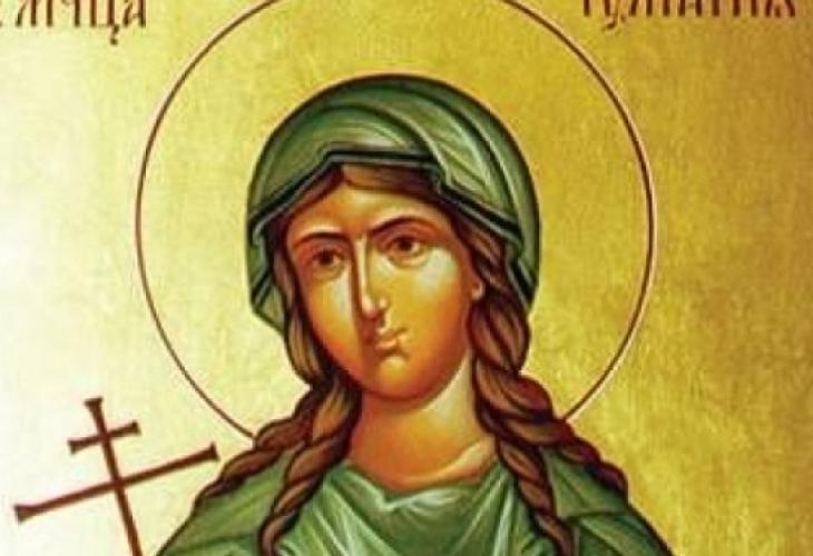 Красиво име ще празнува днес, почитаме първата християнка в Европа