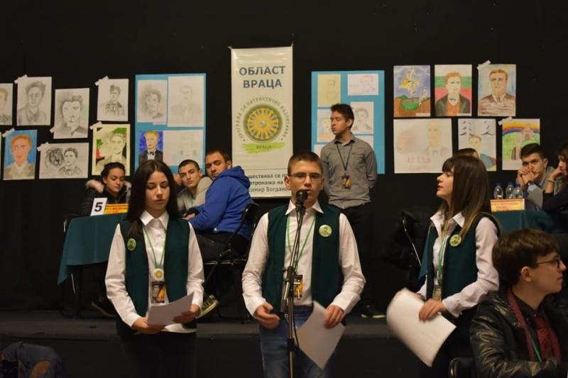 """Вчера във Враца се проведе младежкото състезание """"Чиста и свята"""