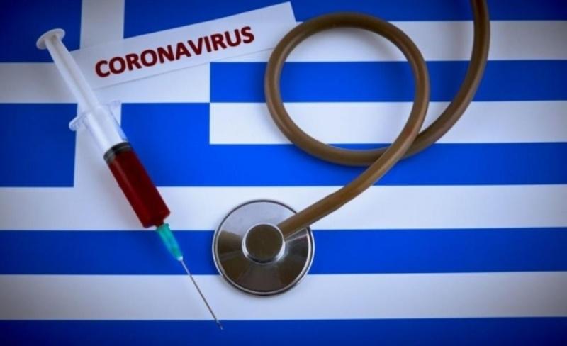 Гърция е на прага на втора вълна на COVID-19, след