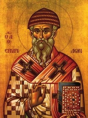 Православна църква чества днес Свети Спиридон Чудотворец. Той е бил
