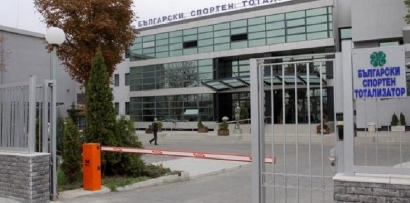 До дни Българският спортен тотализатор (БСТ) ще започне продажба на