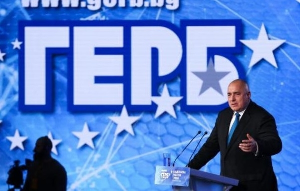 ГЕРБ утвърди част от кандидат-кметовете си и им наложи строга забрана