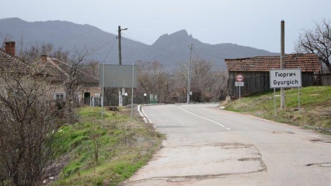 Българската агенция по безопасност на храните (БАБХ) констатира огнище на