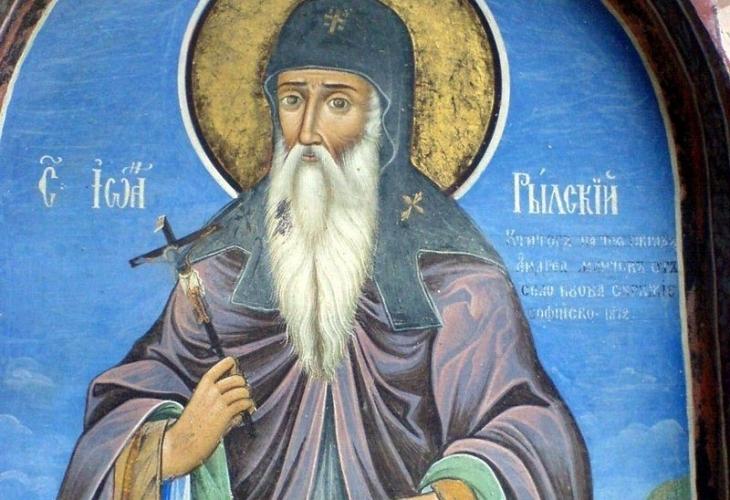 На 19 октомври Българската православна църква почита паметта на Преподобния