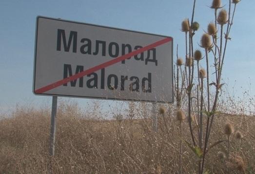 Водоподавените във врачанското село Малорад вече е възстановено, съобщи кметът