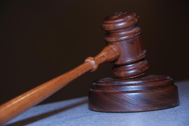 Частен съдебен изпълнител е обявил за публична продан търговски имот