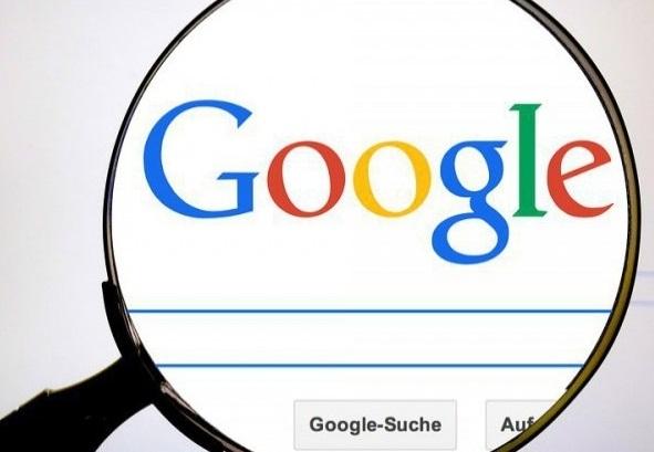 """Служители на американската корпорация """"Google"""" откриха недостатък в софтуера, заради"""