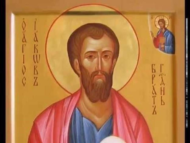 Свети апостол Яков, брат Господен, е син на свети Йосиф