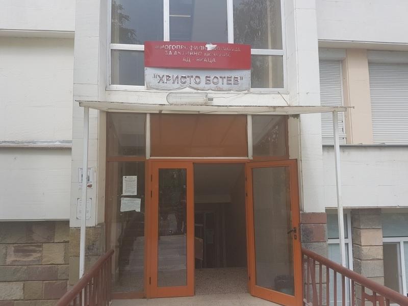 """Министерството на здравеопазването преведе на врачанската многопрофилна болница """"Христо Ботев"""""""