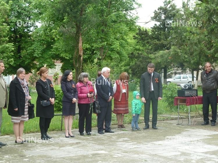 Вицеконсулът на Руската федерация посети село Малорад