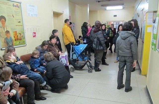 Внимание! Четири пъти се увеличиха болните от варицела във Видинско