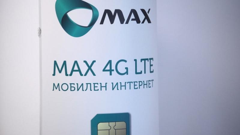 "Софийски градски съд (СГС) обяви оператора ""Макс Телеком"" ООД в"
