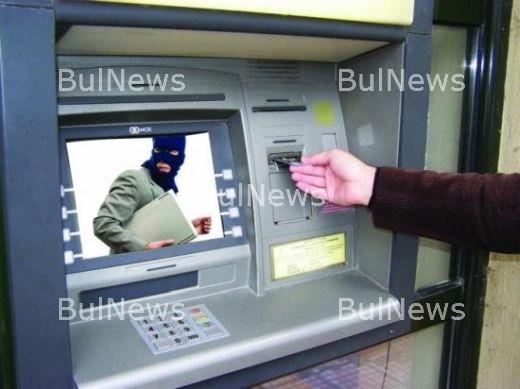 Банките у нас печелят по 39 лева в секунда