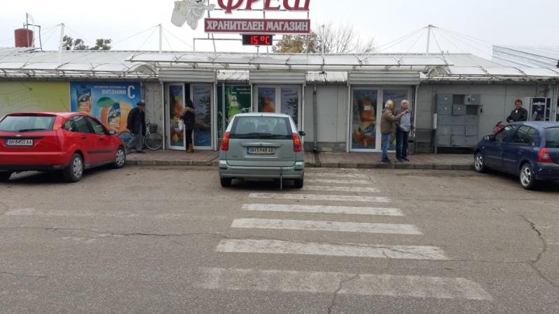 Поредният случай на безобразно паркиране потресе видинчани. Възмутен жител на