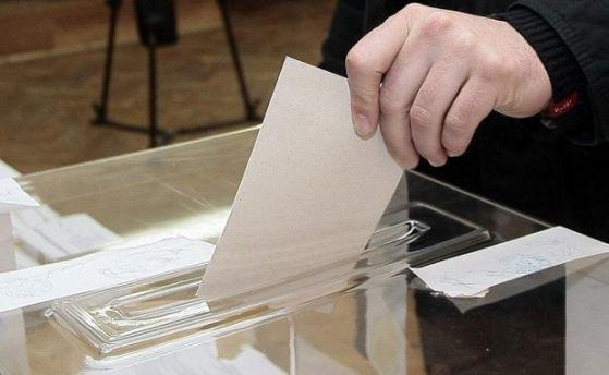 Снимка: ЦИК назначи общинската избирателна комисия в Козлодуй за кметските избори