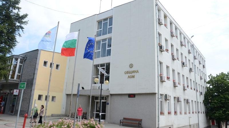 Общинската администрация в Лом обяви две примамливи работни места