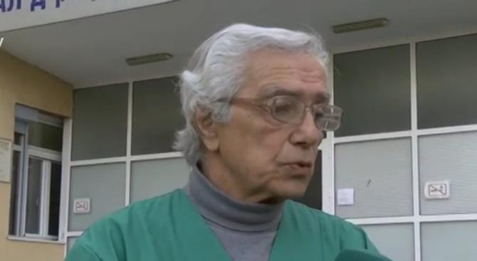 Акушер-гинекологът д-р Захари Стойчев от Казанлъшката болница започна гладна стачка