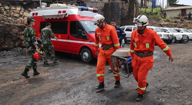 Трима души загинаха при експлозия в частен химически завод в
