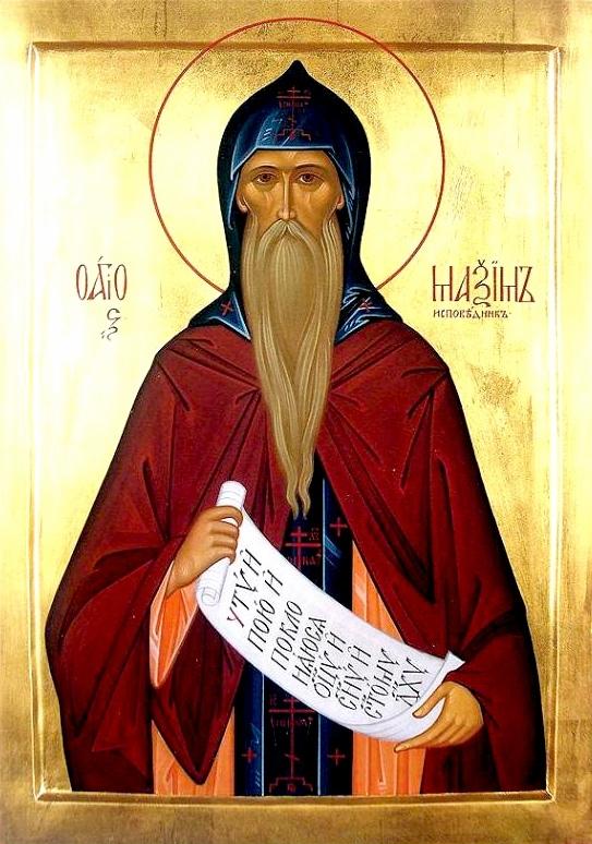 Днес Православната църква почита паметта на Преп. Максим Изповедник. Той