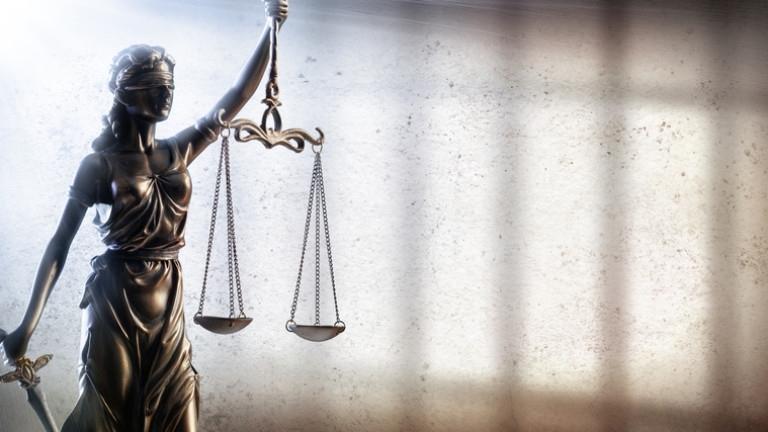 """Окръжен съд - Бургас осъди на 5 години """"Лишаване от"""