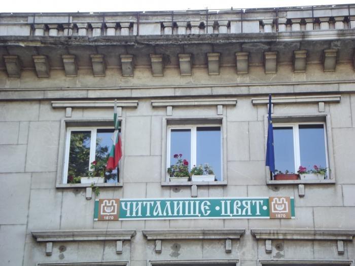 Народните читалища са традиционни самоуправляващи се български културно-просветни сдружения в
