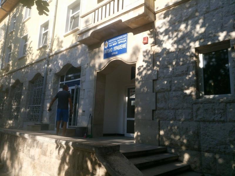 Ексклузивно в BulNews! Арестант избяга от сградата на районното във Враца, задават се масови уволнения