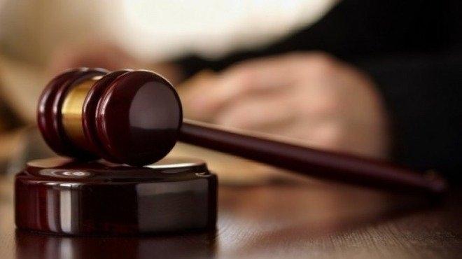 Частен съдебен изпълнител обяви за публична продан търговски имот в
