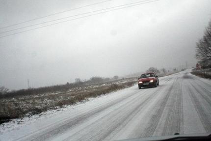 Снимка: Вижте пътната обстановка в страната