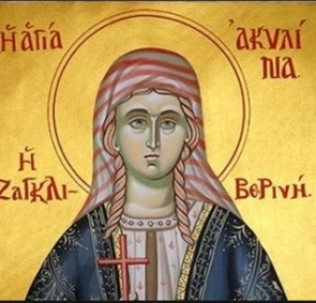 Св. мъченица Акилина и Св. Трифилий, еп. Никозийски почита православната