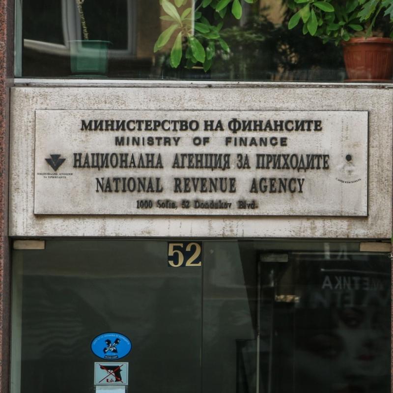 Фирма от Пазарджик осъди НАП на рекордното обезщетение от 3.434