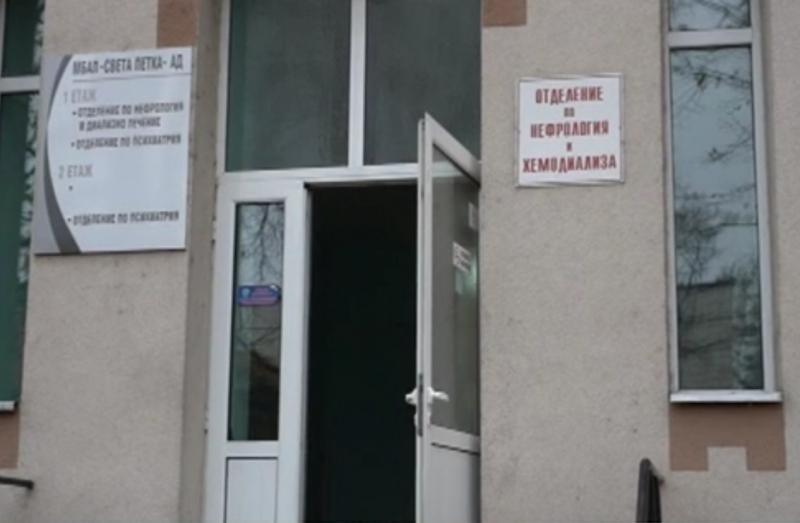 Пациенти на хемодиализа подават колективен съдебен иск срещу болницата във