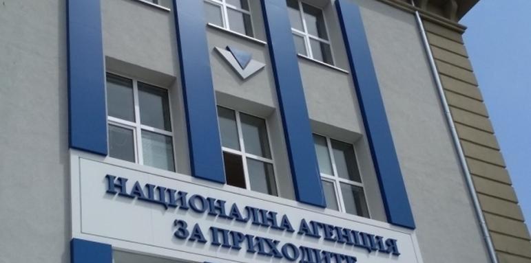 Санкции за близо 7 млн. лв. е наложила Комисията за