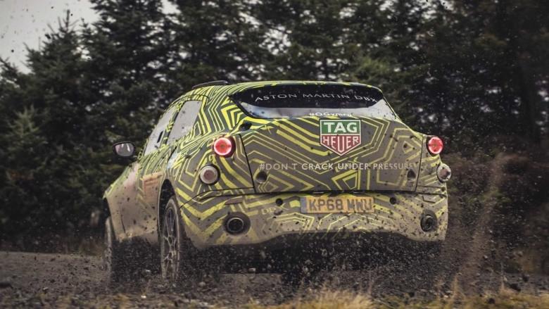 Компанията Aston Martin официално обяви началото на пътните тестове на