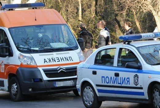 Мъж, помел жена на пътя в ломското село Ковачица, бе