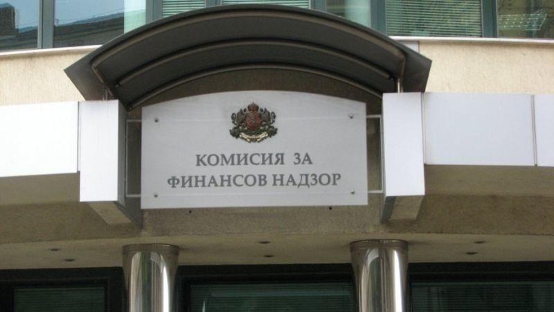 КФН и ДАНС проверяват поне 4 български застрахователя