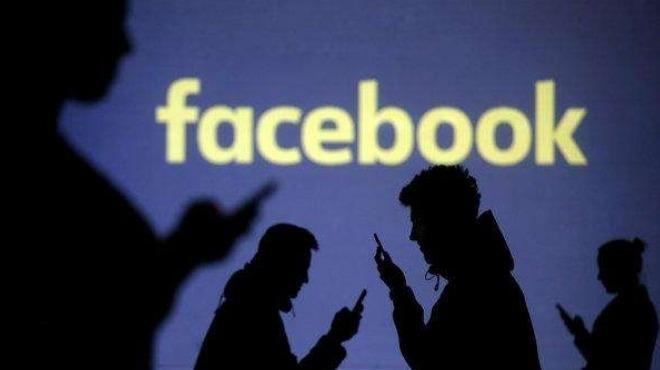 Facebook обяви, че пуска нова услуга за трансфер на снимки
