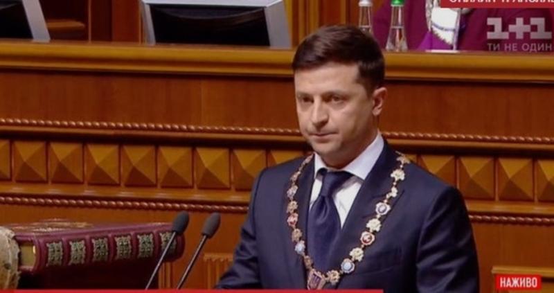 На тържествено заседание на Върховната рада - украинския парламент, Володимир