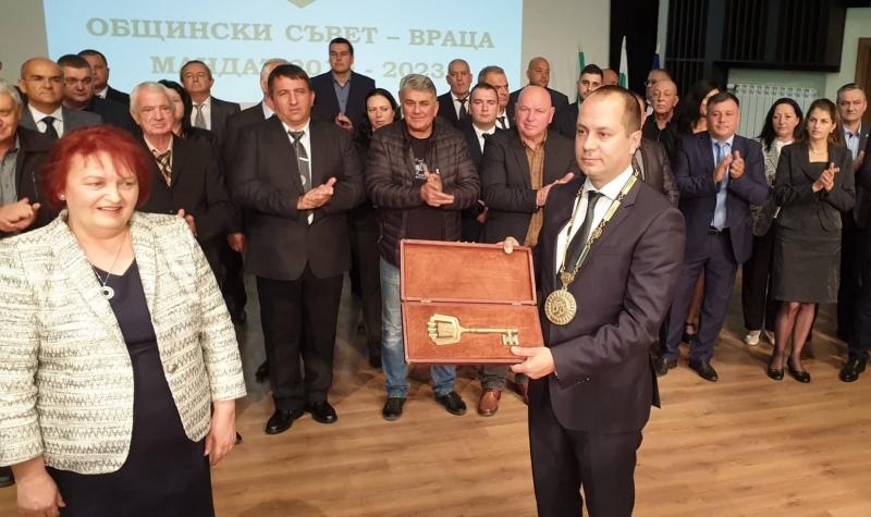 На тържествена първа сесия на общинския съвет във Враца новият