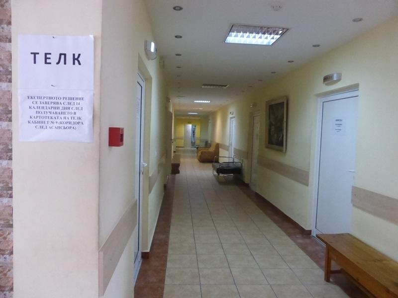 Крадци са посегнали на дете в коридорите на врачанската болница,
