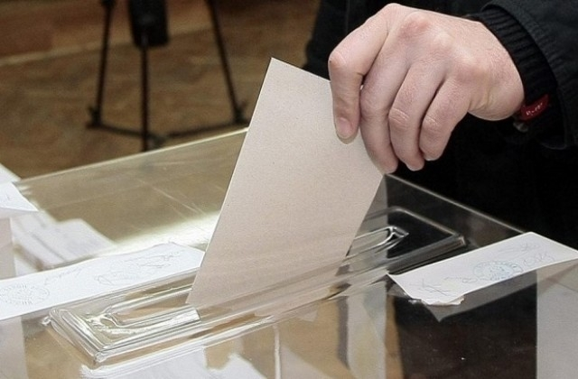 Снимка: 43% от българите твърдо са решили за кого ще гласуват